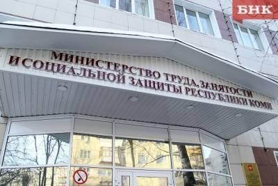 Владимир Уйба назначил исполняющего обязанности министра труда, занятости и социальной защиты Коми