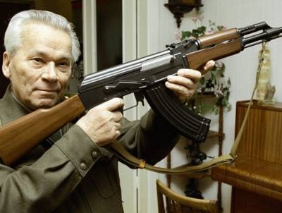 Россия отмечает День оружейника