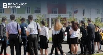 С начала учебного года в школах Татарстана не допущены до занятий 2713 ребенка с температурой