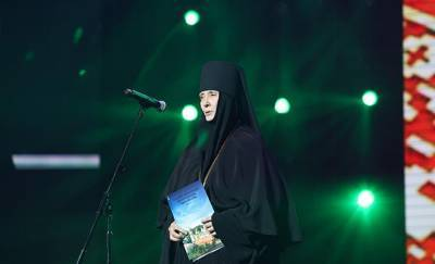 БПЦ открестилась от выступления игуменьи Гавриилы на женском форуме
