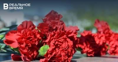 Скончалась начальница отдела по обеспечению координации социальной сферы Аппарата исполкома Казани