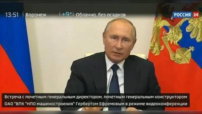 Путин заявил о превосходстве российского оружия
