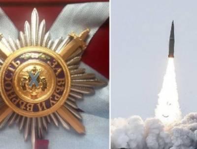 Путин наградил 87-летнего конструктора гиперзвуковой ракеты