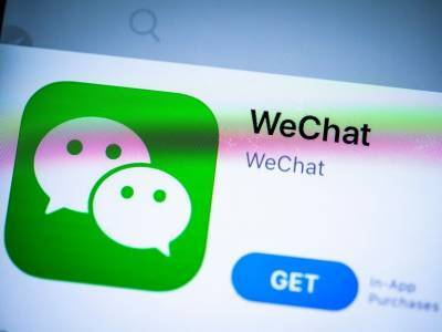 Суд запретил властям США требовать удаления WeChat – это нарушает свободу слова