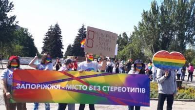 Есть чем «гордится»: В Запорожье прошел первый «ЛГБТ-парад»