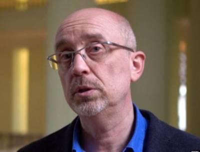 Команда Зеленского уже делит Донбасс