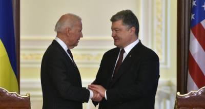 Скандальный слив: экс-генпрокурор Украины требует допросить Порошенко, Байдена и Керри