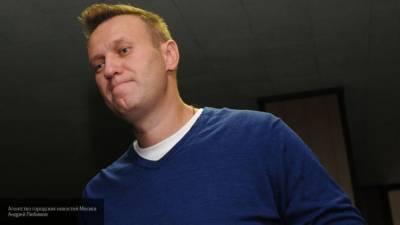 """Ринк: Навальный бы ослеп при одном взгляде на """"Новичок"""""""