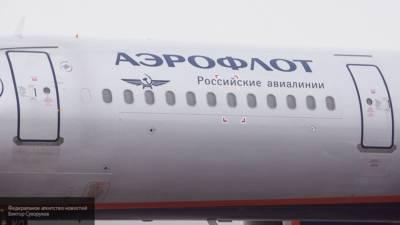 """""""Аэрофлот"""" выполнит первый рейс из Москвы в Бишкек после отмены ограничений"""