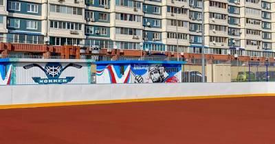 В Москве на месте нелегальной стоянки открыли бесплатный каток