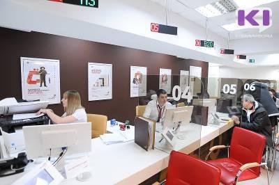 В Коми протестируют пилотный проект МФЦ по повышению удовлетворенности клиентов