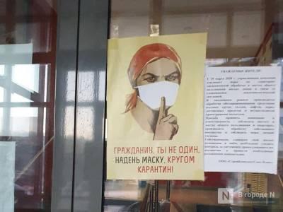 В Москве снова вступят в силу коронавирусные ограничения