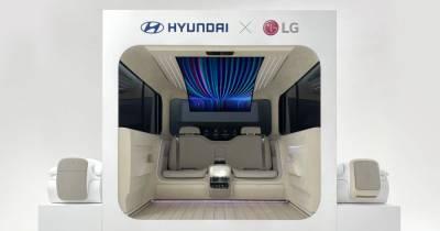 Hyundai показал, как будет выглядеть салон машины будущего