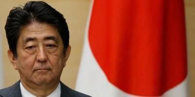 Синдзо Абэ рассказал, что помешало заключить мирный договор с РФ