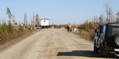 Сибиряк арендовал дорогу и сделал ее платной