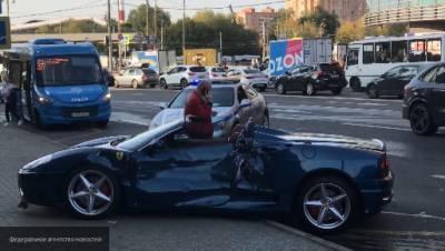 Видео ДТП с Ferrari в Москве опубликовано в Сети