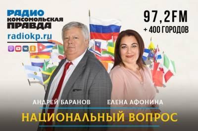 Политтехнолог Сергей Маркелов: Армении и Азербайджану выгодно начать конфликт, чтобы увести мысли населения от проблем с экономикой из-за коронакризиса