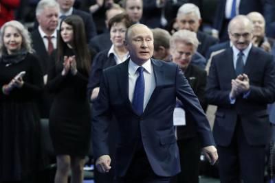 Страну поразило известие о выдвижении президента России В. Путина на Нобелевскую премию мира