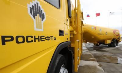 Госкорпорации получили директиву от российского правительства по валютным активам