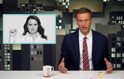 Новый «железный занавес»: зачем Запад раскручивает Навального и Тихановскую?