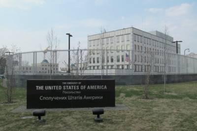 В Киеве совершили нападение на сотрудницу посольства США, женщина скончалась в больнице