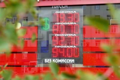 Россиян предупредили о возможном обнулении их накоплений