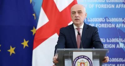 Залкалиани: Грузия едина с международным сообществом в призыве к миру в Карабахе