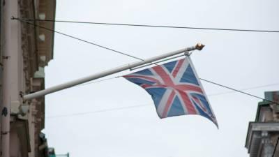 Саммит G7 пройдет в июне в британском графстве Корнуолл