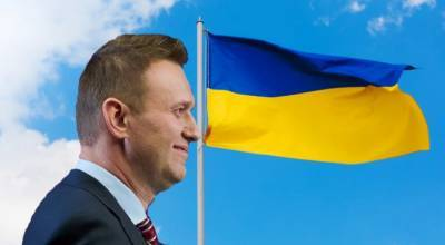 МИД Украины осудил задержание Навального
