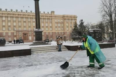 Сторонники Навального вышли на улицы Белгорода с одиночными пикетами