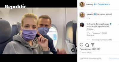 Как ЕС будет реагировать на арест Алексея Навального