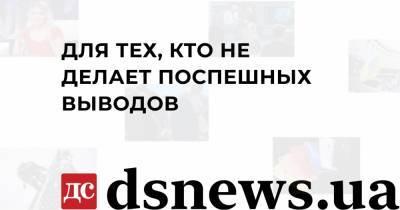 """Тимошенко призвала украинцев воздержаться от """"добровольных экзекуций"""" на Крещение"""