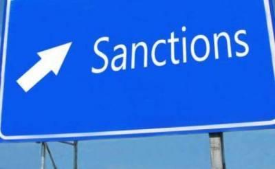 Большая политика: фирма из Одессы попала под американские санкции