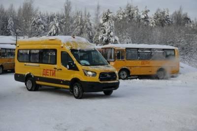 12 новых автобусов разъехались по школам Карелии