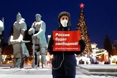 Акции в поддержку Навального. Онлайн