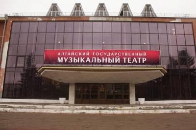 Инженер музтеатра разбился насмерть при падении с вышки в Барнауле