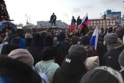 СК возбудил дело о призывах к массовым беспорядкам в Новосибирске