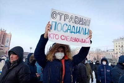 Люди шли на Свободу: как барнаульцы поддержали Навального на крупнейшей за 15 лет акции