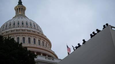Тысячи нацгвардейцев будут охранять Капитолий до середины марта