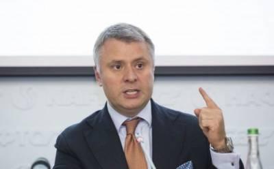 Глава Минэнерго Украины выступил за отсоединение энергосистемы от России