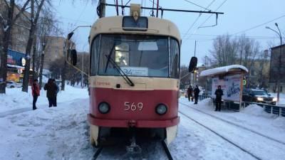 На Вторчермете девочка-подросток попала под трамвай (ФОТО)