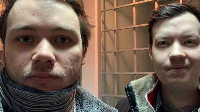 Суд отправил под арест участников тюменского марша в защиту Навального