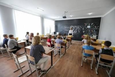 В Волгограде начался финальный этап конкурса «Учитель года»