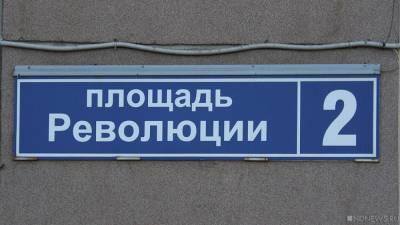 Адрес раздора: в Челябинске дизайнеры выложили в открытый доступ генератор альтернативных адресных табличек