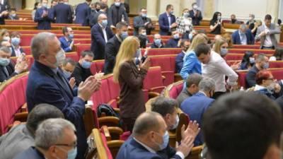 Парламент поддержал совершенствование системы электронного документооборота в Раде