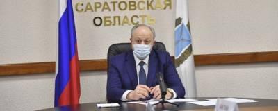 Саратовский губернатор обратился к родителям погибшего из-за наледи ребенка