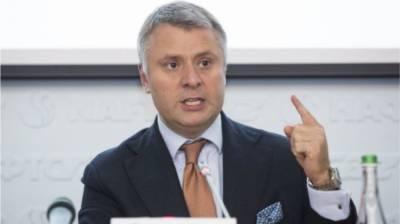 Назначение Юрия Витренко в Кабмин обернется сближением с Россией – эксперт