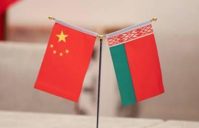 Александр Лукашенко и Си Цзиньпин поздравили друг друга с годовщиной установления дипломатических отношений и обсудили вопросы двустороннего сотрудничества
