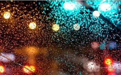 Не забудьте захватить зонт 27 января