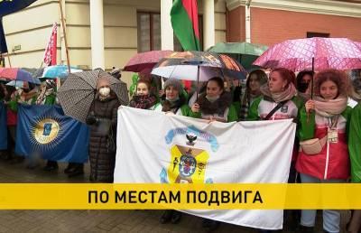 Студенты и преподаватели Минского педуниверситета отправились по местам боевой славы времен Великой Отечественной